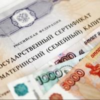 Омский бизнесмен незаконно обналичил шесть миллионов маткапитала