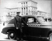 Из истории такси