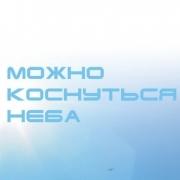 Молодые омские авторы представляют новый сборник