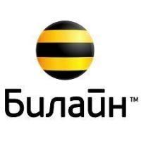 В Сибири растёт число WiFi-точек «Билайн»
