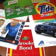 Печать на пакетах как средство рекламы.