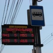 Когда подойдёт автобус, подскажет информационное табло