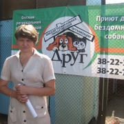 Омские депутаты согласились отдать городские помещения бесплатно