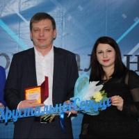 Сбербанк удостоен «Хрустального сердца Омска»