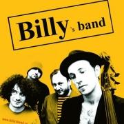 """Billy's Band в гостях у """"Своих людей"""""""