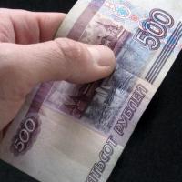 В Омске грабитель избил пенсионерку ради 500 рублей