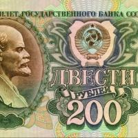В кошельках россиян в 2017 году появятся банкноты достоинством 200 и 2000 рублей