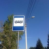 В Омске 600 человек уже два года ждут остановку