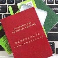 Сельские работники Омской области не вошли в список пенсионеров, кому положена прибавка