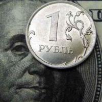 ТАСС: К концу 2016 года российская экономика будет расти