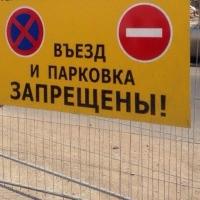 В омских Нефтяниках закроют участок дороги до конца августа