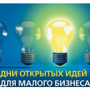 УРАЛСИБ - предпринимателям: начинаем с семинаров!