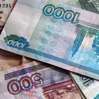 Стало известно, сколько заработал прокурор Омской области за 2016 год
