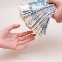 Как выгодно взять деньги в долг в Омске?