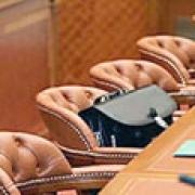 Председатель облизбиркома получил рекомендации на пост