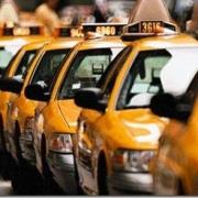 Вызываем такси – быстро и недорого
