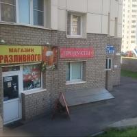 В Омске не поддержали запрет продажи алкоголя на первых этажах многоэтажек