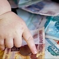 За единовременное рождение трех и более детей омичкам выплатят соцподдержку