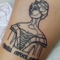 В память об Омске девушка сделала татуировку