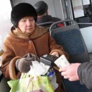 Тариф на проезд в автобусах повысят летом 2013 года