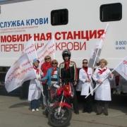 Омские автолюбители пополнят банк крови
