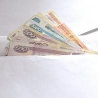 Омским бизнесменам предлагают внести пожертвования к форуму