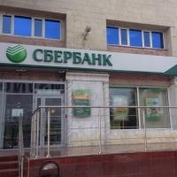 Сбербанк информирует о режиме работы в ноябрьские праздники