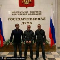 На экскурсии в Госдуме омича Шлеменко удивили низкие цены в столовой