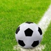 Результаты футбольных матчей в режиме онлайн