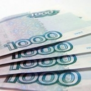 На информационные документы по градостроительству установят цены