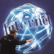 """Путин и Китай планируют подчинить интернет через """"Электросвязь"""""""