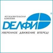 "II Бизнес-конференция ""Стратегические ориентиры бизнеса на 2013 год"""