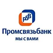 Промсвязьбанк запускает акцию «Отдыхайте за покупки» для клиентов-держателей банковских карт