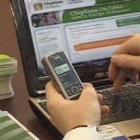Каждый третий житель Западной Сибири пользуется мобильным приложением «Сбербанк Онлайн»