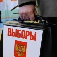 Выборы: осталось четверо