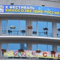 На открытии фестиваля «Киносозвездие России» показали фильм про Омск