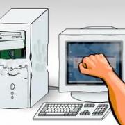 Насилие над компьютерами