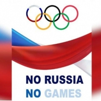 Омские депутаты поддержали флэшмоб #NoRussiaNoGames