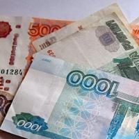 За минувший август бюджет Омской области пополнился на 3,5 миллиарда рублей
