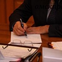 Омское правительство расторгнет трудовой договор с замминстра экономики