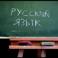 Работников отелей в Турции обучат русскому языку