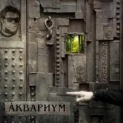 """БГ представит """"Архангельск"""" в Омске"""