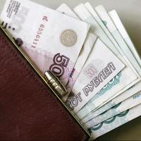 Средняя зарплата в Омске оказалась в 2,5 раза меньше, чем в Москве