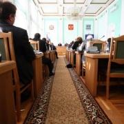 Омским депутатам изменили полномочия