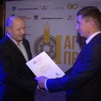 В Омской области учредили аграрную премию