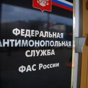 """Суд признал претензии антимонопольщиков к """"Омскому аэропорту"""""""