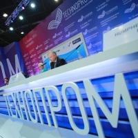 Виктор Назаров расскажет на «Технопроме-2016» о производстве продукции для Арктики