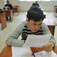 Экзамен на Российское гражданство