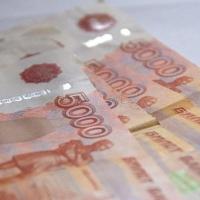 Пожилая омичка заплатила за сына 15 тысяч рублей