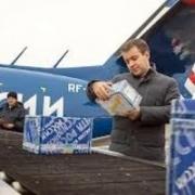 """Омская почта объясняет задержки корреспонденции """"недоразвитой транспортной инфраструктурой"""""""